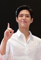 박보검, 해군 문화 홍보병 합격…'8월 31일' 입대