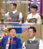 '라디오스타' 지상렬·김구라, '염경환 재혼' 언급에 온라인 '들썩'