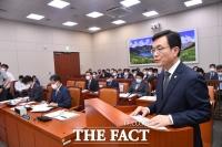 조세영 외교차관