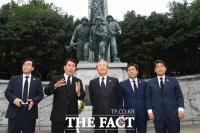 [TF사진관] '6.25 70주년' 호국영령 기리는 김종인 위원장