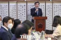 [TF초점] 민주당 '대표-최고위원' 임기 분리, 대선주자 당권 길 열려