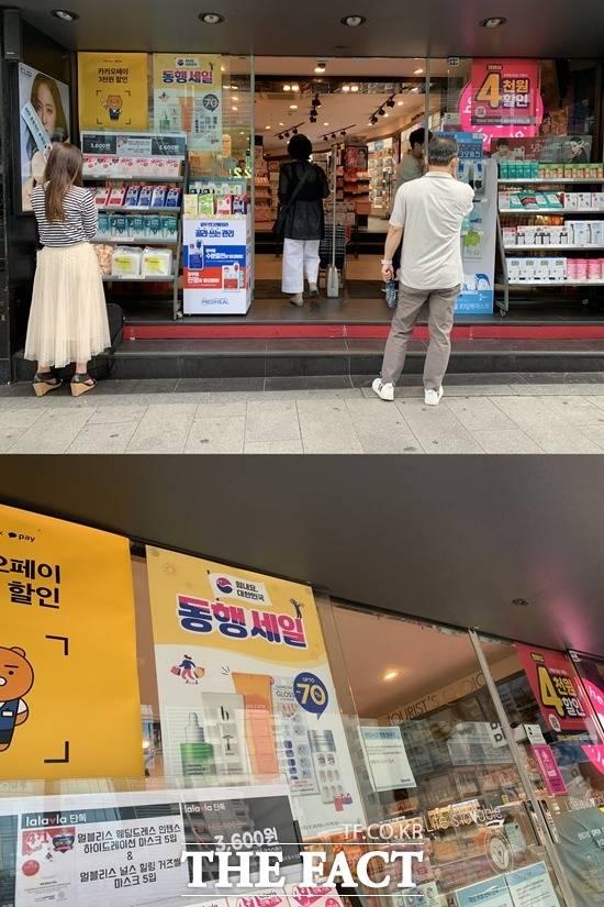 대한민국 동행세일 시행 첫날인 26일 서울 중구 명동에 있는 대다수 화장품 매장은 한산한 분위기가 이어졌다. . /문수연 기자