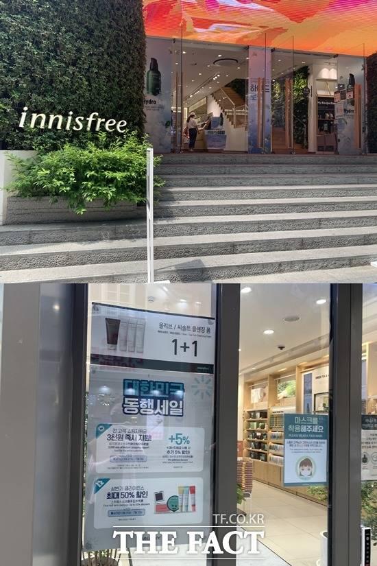 서울 중심가에 있는 이니스프리도 매장 입구에는 동행세일 시행을 안내하는 포스터가 붙어 있었지만, 매장을 찾은 방문자 수는 많지 않았다. /문수연 기자