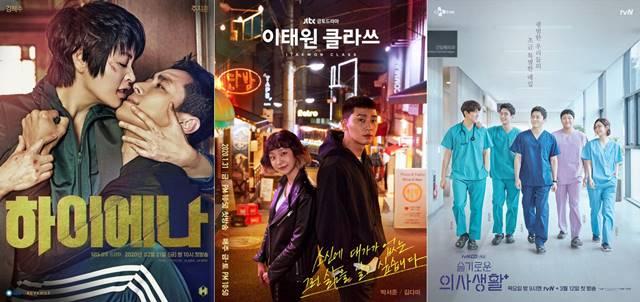 SBS 하이에나와 JTBC 이태원 클라쓰, tvN 슬기로운 의사생활(왼쪽부터)은 평균 15%이 시청률을 기록했다. /SBS·JTBC·tvN 제공