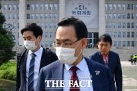 [TF포착] '원구성 협상 중단… 국회 나서는 주호영'