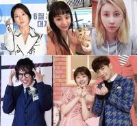 [TF업앤다운] 논란의 양준일과 스테파니·박신혜·한지은은 열애 중