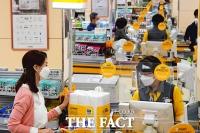 대한민국 동행세일 막 올랐다…카드사별 혜택도 총출동