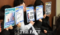 [TF이슈] '인국공' 논란 민주당