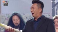 21년 웃음 책임진 개그콘서트 종영…박준형 '눈물의 무갈이'