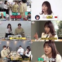 '전참시' 홍진영, 허경환 트로트 도전 지원…활동명 선정