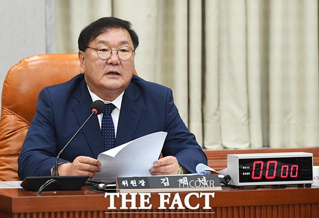 김태년 운영위원회 위원장