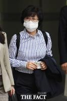 [TF사진관] 법원 출석하는 '환경부 블랙리스트' 김은경 전 장관
