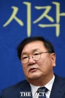 [TF포토] 국회 시동거는 김태년