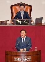 [TF사진관] '17개 상임위 위원장' 가져간 더불어민주당