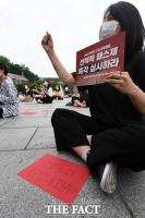 [TF포토] '학생들과 진정으로 소통하라'