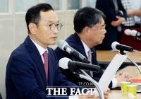 [TF포토] 이상직 의원 '이스타항공 지분 모두 헌납'