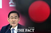 [TF포토] 주호영, 원구성 협상 결렬…