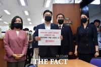 통합당, '상임위 강제배정' 반발 전원 사임계 제출…국회의장, 수리 거부
