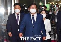 [TF포토] 원구성 협의 위해 국회의장실 찾는 김태년 원내대표