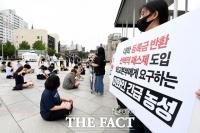 [TF사진관] 이대 총학생회, 등록금 반환 및 선택적 패스제 도입 촉구 기자회견