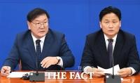 [TF포토] 국회 원 구성 협상 결렬 밝히는 김태년 원내대표