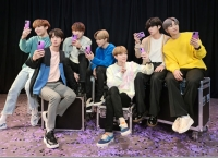 '온라인 완판' 갤럭시 BTS 에디션, 7월 1일부터 U+ 사전 판매