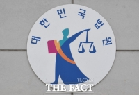 '사모펀드 의혹' 조국 5촌 조카 오늘 1심 선고