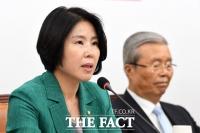 [TF포토] 발언하는 김미애 저출생특위 위원장