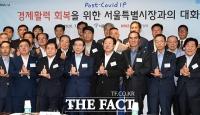 [TF포토] 박원순-김기문, '덕분에 챌린지' 로 시작하는 간담회