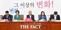 [TF사진관] '저출생 논의' 시작한 미래통합당