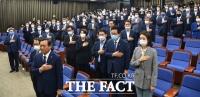 [TF사진관] '일하는 국회' 향하는 더불어민주당