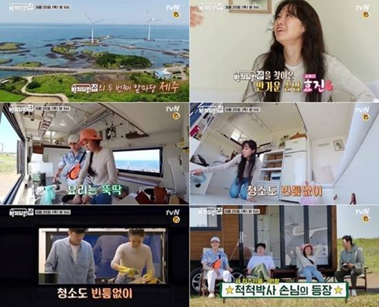 바퀴 달린 집은 그동안 예능에서 쉽게 볼 수 없었던 배우 김희원과 여진구가 출연한다. 또 매회 화려한 게스트로 시청자들의 주목을 받고 있다. /tvN 바퀴 달린 집 캡처