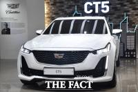 [TF사진관] 새로운 얼굴로 등장한 '캐딜락 CT5'