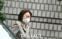 [TF현장] 국과수, 정경심에 유리한 감정…재판부는 '갸웃'