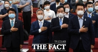 [TF포토] 이낙연-송영길-황운하-최강욱, 검찰개혁 토론회 참석