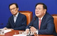 [TF포토] 발언 하는 김태년 원내대표