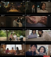 tvN '오마베', 시청률 2%로 종영…아쉬운 마침표