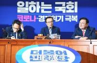 [TF사진관] 최고위원회의 모두발언 하는 이해찬 대표