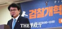 [TF사진관] '검찰개혁 토론회' 주최한 황운하