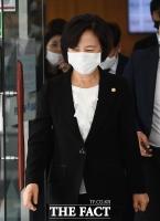 [TF사진관] 추미애 장관, '안희정 전 지사 모친 빈소 방문'