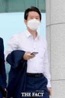 통일장관 내정 이인영
