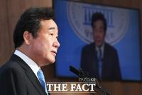 이낙연의 2500자 출마 선언문에 '정권 재창출' 없는 이유