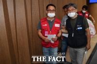 [TF포토] 기자회견 마친 이스타항공-공공운수 노조