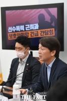 [TF사진관] 안철수, '선수폭력' 사건에 '피해자 중심주의' 강조