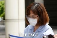 [TF포토] 법원 출석하는 옵티머스자산운용 송모 운용이사