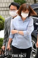 [TF사진관] 법원 출석하는 '환매중단' 옵티머스 자산운용 윤모 변호사와 송모 운용이사