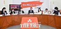 [TF포토] '선수폭력 근절' 긴급 간담회 갖는 국민의당