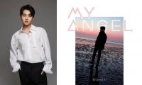 성리, '프듀'→레인즈→신곡 '마이 엔젤'→'보이스 트롯'