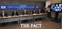 [TF포토] 대한상의, '한-스페인 경협위' 온라인 개최