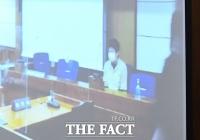 손정우 인도 불허한 강영수 판사 '대법관 자격 박탈' 청원 급증